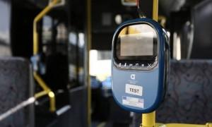Ηλεκτρονικό-εισιτήριο-λεωφορεία