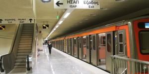 METRO-5-1300x650