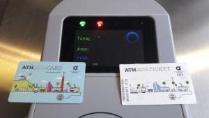 Ηλεκτρονικό-Εισιτήριο-ΟΑΣΑ-678x381