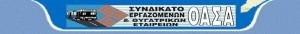 syndikato-logo01-300x34-300x34
