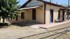 Ασπροπυργος-σταθμός-678x381