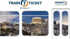 Ηλεκτρονικό-εισιτήριο-ΤΡΑΙΝΟΣΕ-1-678x381